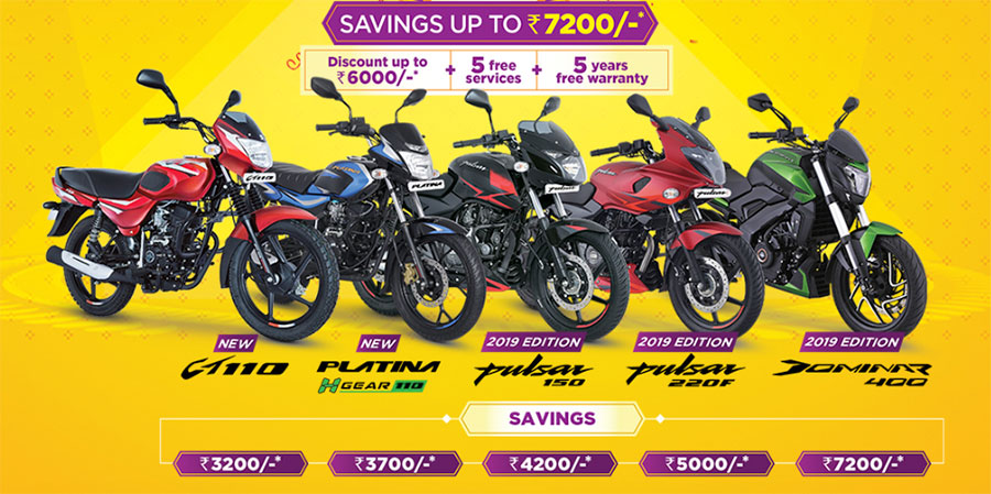 Bajaj Festival Offers Rs 7200 - Bajaj Offers