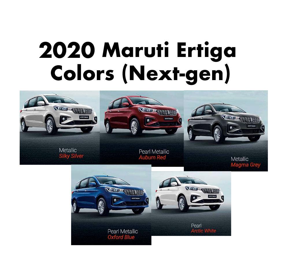 2020 Maruti Ertiga Colors - All New Maruti Ertiga Colors 2020 model.