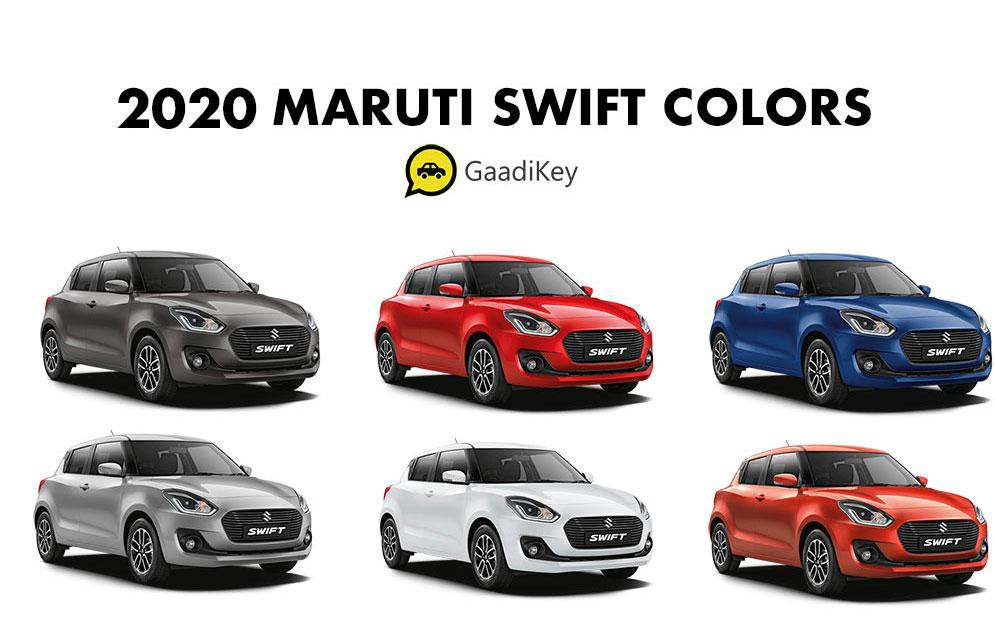 2020 Maruti Swift Colors - Maruti Swift 2020 Color options - New Maruti Suzuki 2020 all Colors .
