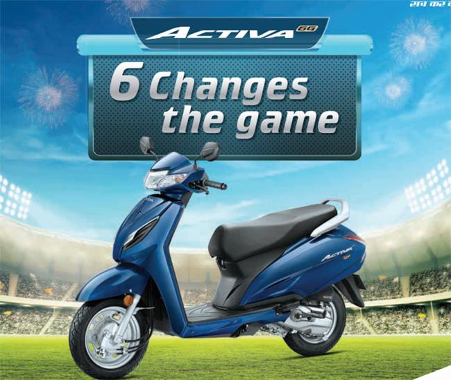 Honda Activa 6G Features