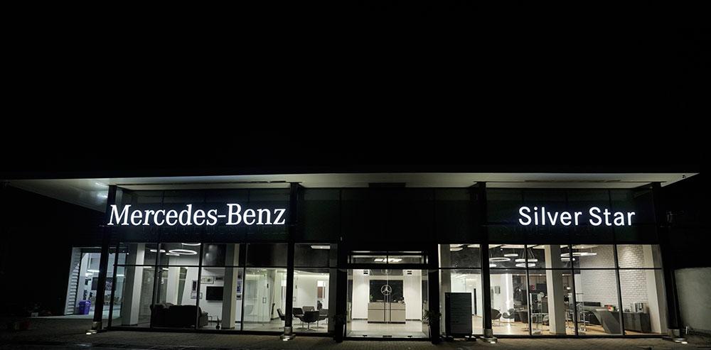 Mercedes-Benz Silver Star Showroom Vizag, India