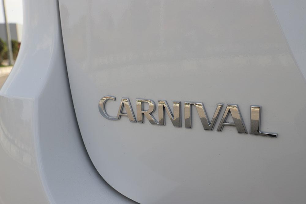 Kia Carnival Logo