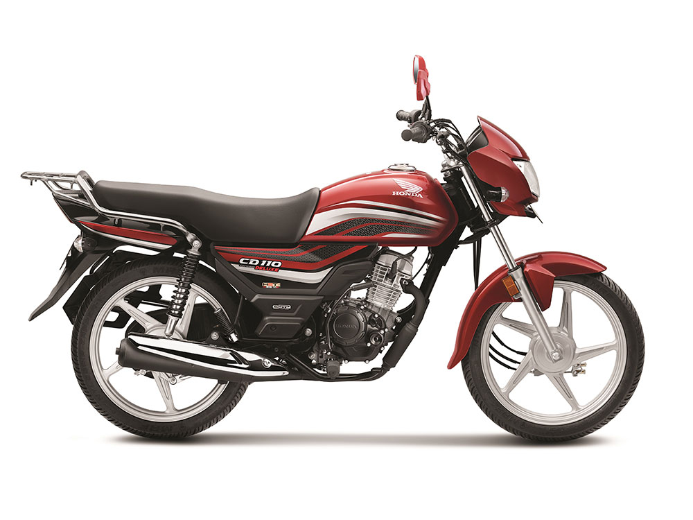 BS6 Honda CD110 Dream Honda 2 Wheelers